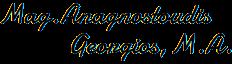 psyche anagnostoudis logo
